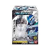 仮面ライダービルド SGフルボトル06 10個入 食玩・清涼菓子 (仮面ライダービルド)