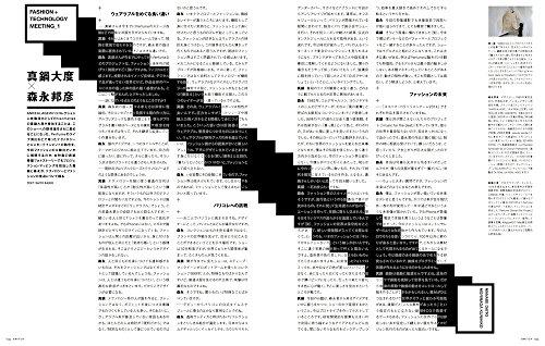 SWITCH Vol.32 No.10 ◆ FASHION ISSUE ANREALAGE