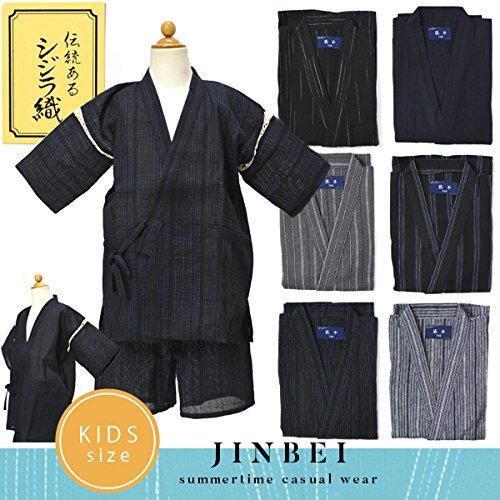 (グッズコウベ)Goods-kobe 男の子の甚平 しじら織り 上下一式 に柄 片滝縞 130cm
