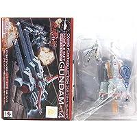 【2】 メガハウス コスモフリートコレクション 機動戦士ガンダム ACT4 ラー?カイラム (γガンダム付) 単品