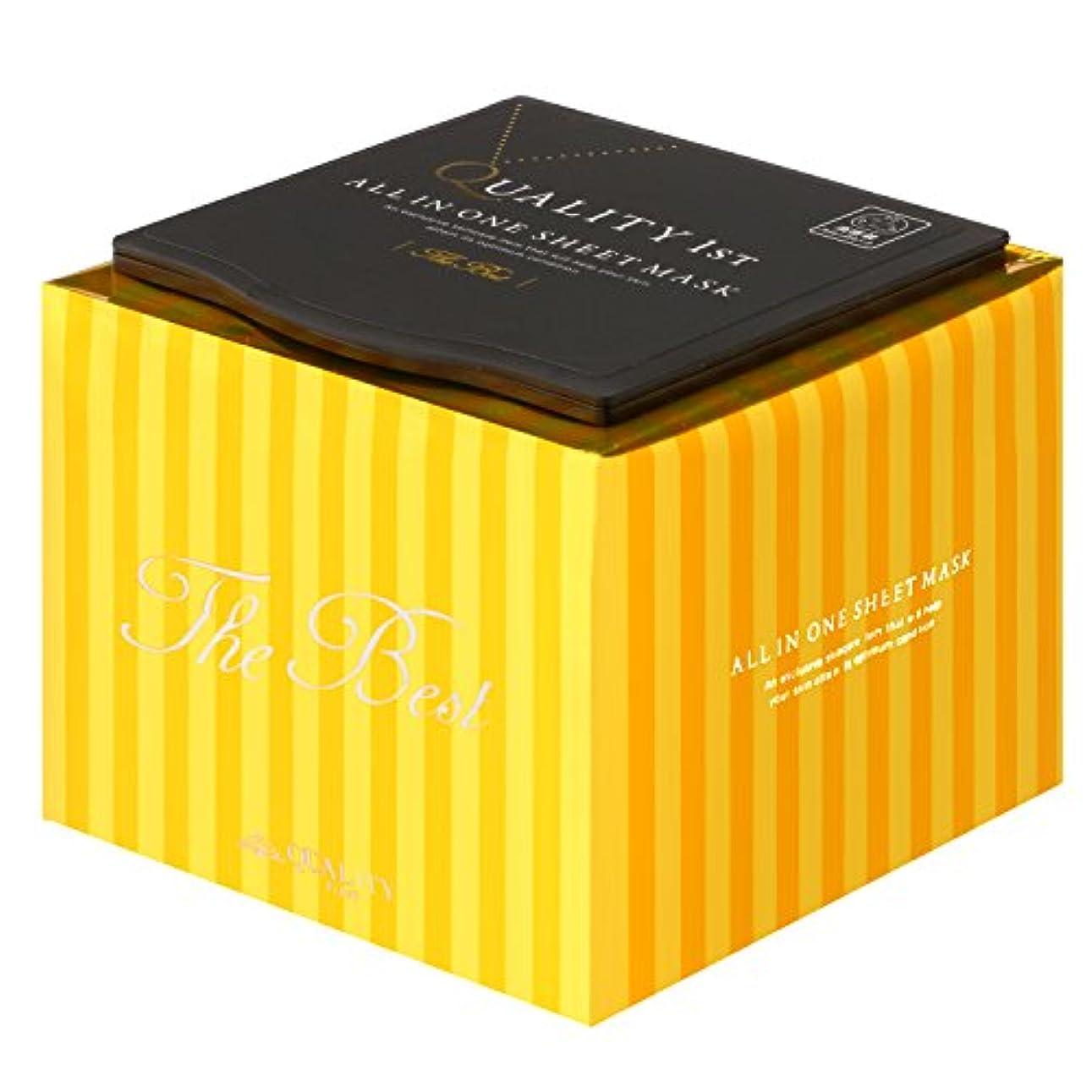 ラフ睡眠いたずらなメニューオールインワンシートマスク ザ・ベストEX (30枚) BOX