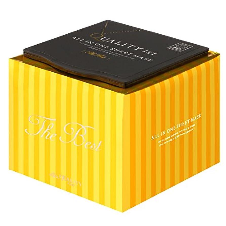 屋内トマトペチコートクオリティファースト(Quality 1st) オールインワンシートマスク ザ?ベストEX BOX 単品 1個