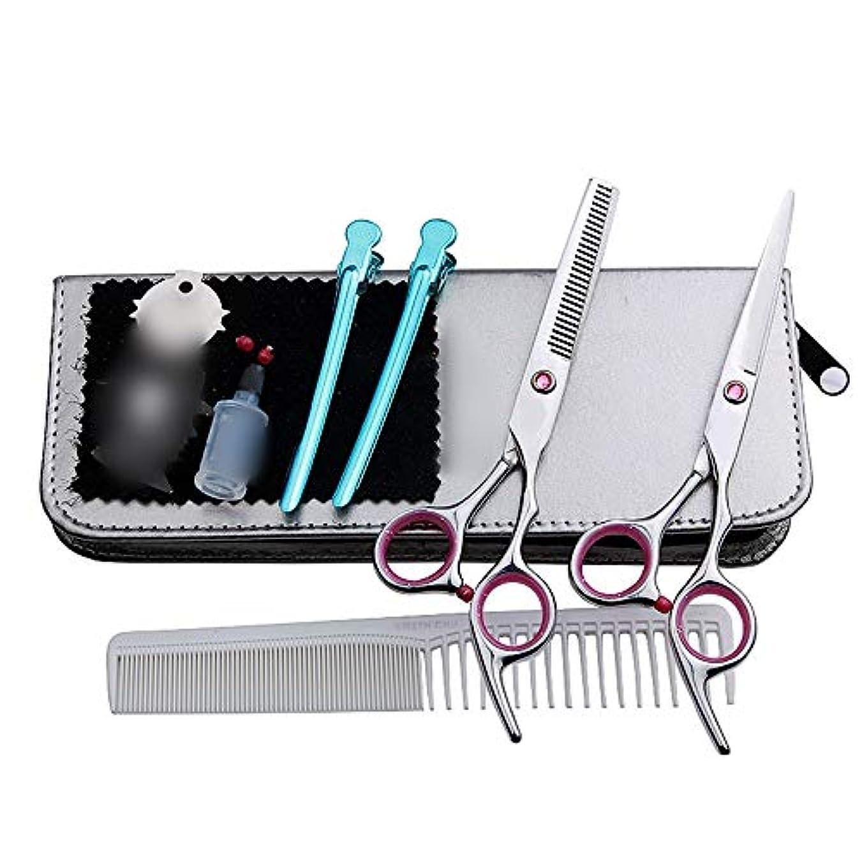 円周許容できる喉頭6インチの美容院の専門のヘアカット、平らな+歯はさみのヘアカットセット モデリングツール (色 : ピンク)