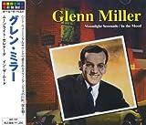 グレン・ミラー/ムーンライト・セレナーデ