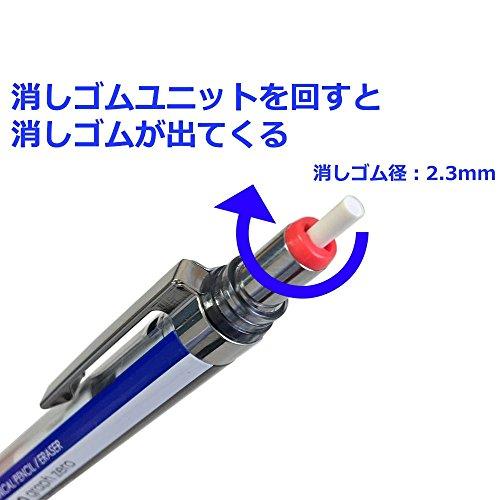 トンボ鉛筆『モノグラフゼロ』