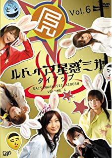 Amazon.co.jp: ルドイア☆星惑三...