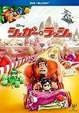 シュガー・ラッシュ DVD+ブルーレイセット [Blu-ray]