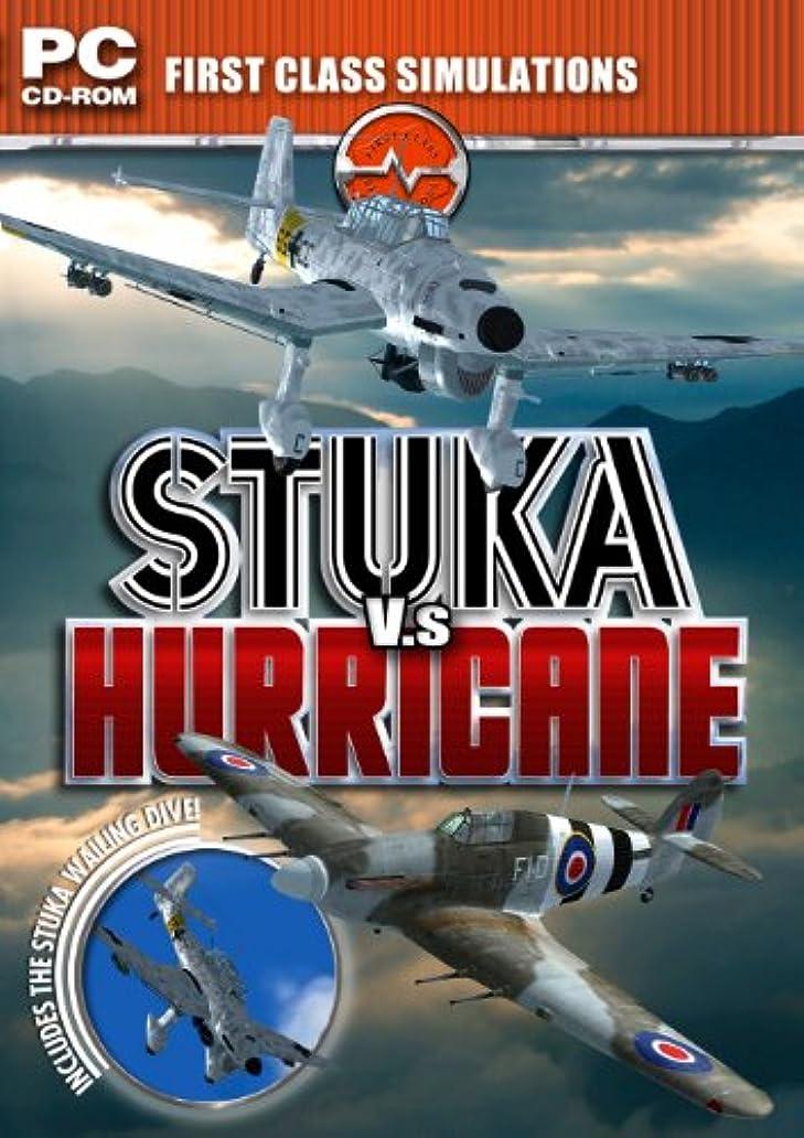 キリストどこグリーンバックStuka V Hurricane Add-on for Microsoft Flight Simulator FS2004 and FSX (輸入版)