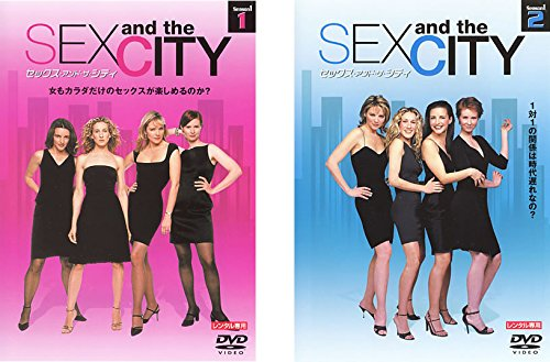 SEX AND THE CITY セックス アンド ザ シティ シーズン1  全2巻セット [マーケットプレイスDVDセット商品]