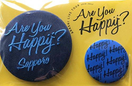 嵐 「LIVETOUR Are you Happy? 2016」 公式グッズ 札幌会場限・・・