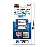 投げ売り堂 - 【New 3DS LL対応】ブルーライトカットフィルム for NEW ニンテンドー3DS LL_00