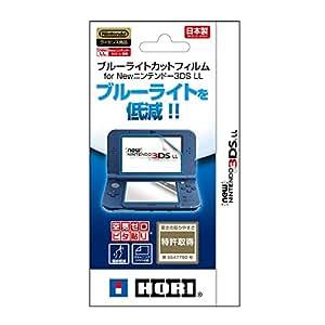 【New 3DS LL対応】ブルーライトカットフィルム for NEW ニンテンドー3DS LL