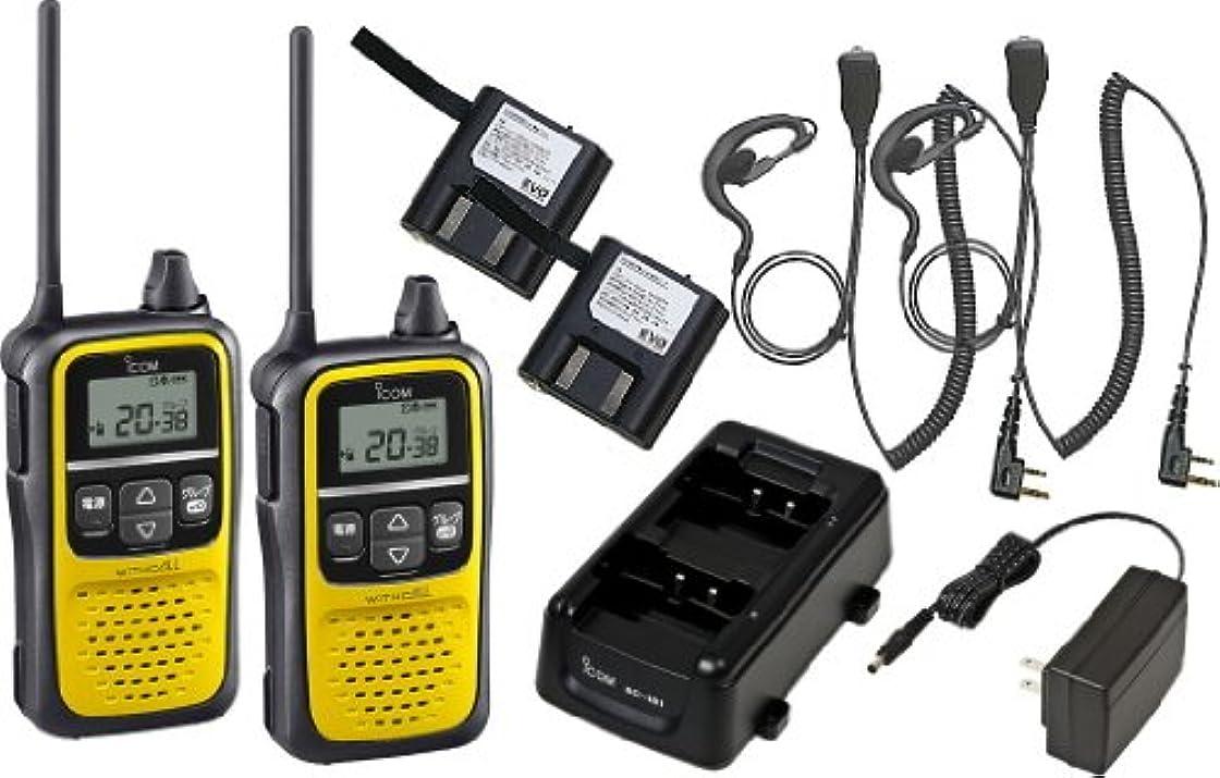 シンボル時々時々商人アイコム IC-4110 イエロー 本体2台+BC-181+BC-188ツイン充電器。EBP-800互換バッテリー×2、HD-24MCL耳掛け式イヤホンマイク×2セット