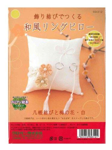 Clover 和風リングピロー製作キット 几帳結びと梅の花・白