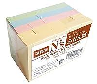 アックス N's 付箋 強粘着 50×15mm パステルカラー KNSF-05 100枚×25冊