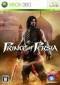 プリンス・オブ・ペルシャ 忘却の砂 - Xbox360