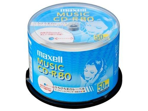 maxell 音楽用CD-R インクジェットプリンター対応「ひろびろ美白レーベル...