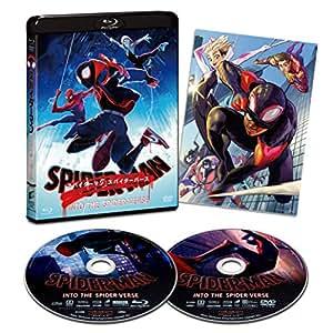 スパイダーマン:スパイダーバース ブルーレイ&DVDセット(初回生産限定) [Blu-ray]