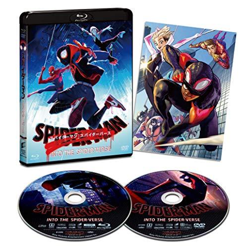 スパイダーマン:スパイダーバース ブルーレイ&DVDセット(初回生産限定) ...