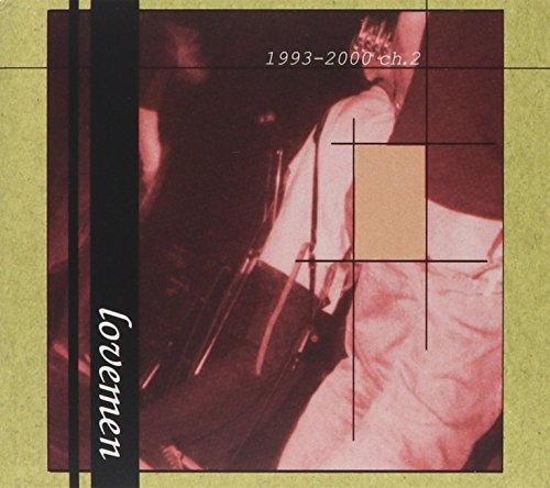 1993-2000 ch.2