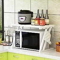 PENGFEI オープンシェルフラック キッチン収納りキッチンラック収納棚キッチンラックワゴン電子レンジラック ウッディー 多機能、 2層、 57 * 37.6 * 37センチメートル 家具スパイスキッチン (色 : B)