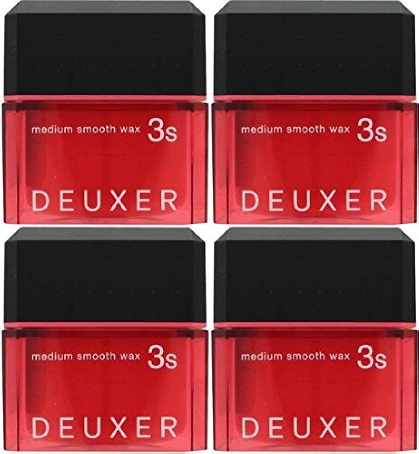 ホステス重要な柔らかい【X4個セット】 ナンバースリー デューサー ミディアムスムースワックス 3S 80g