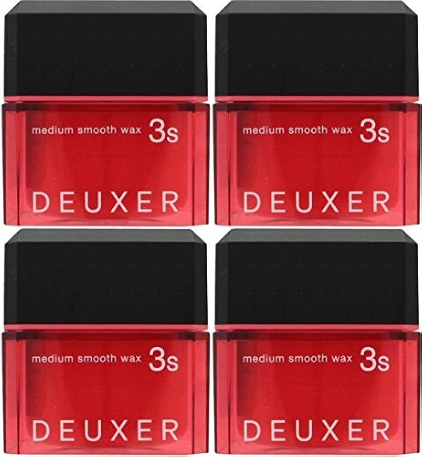 魅惑的なスタック訴える【X4個セット】 ナンバースリー デューサー ミディアムスムースワックス 3S 80g