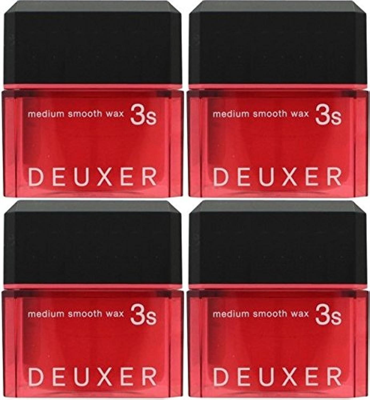 【X4個セット】 ナンバースリー デューサー ミディアムスムースワックス 3S 80g