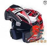 システムヘルメット フリップアップヘルメット バイクヘルメット 多色 人気商品 PSC規格品 男女通用 フルフェイスヘルメット ダブルシールド VOX-308[商品2/XXXL]