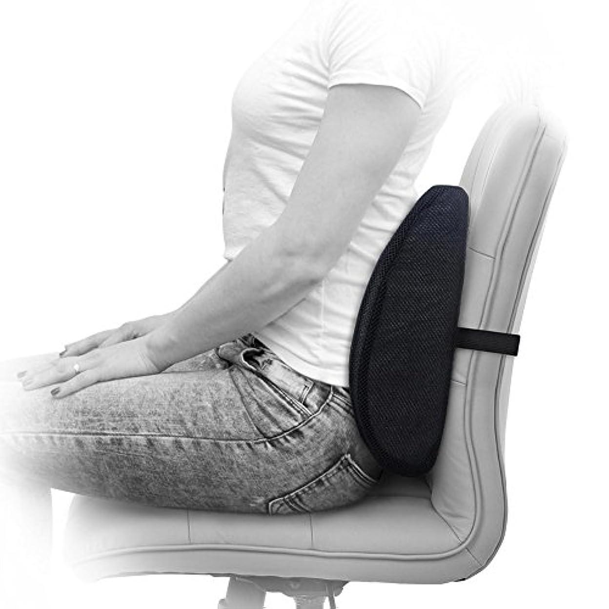 出身地シミュレートする侵入Windy 低反発クッション 背当てクッション 腰痛対策 姿勢矯正 椅子 車用 猫背 健康クッション