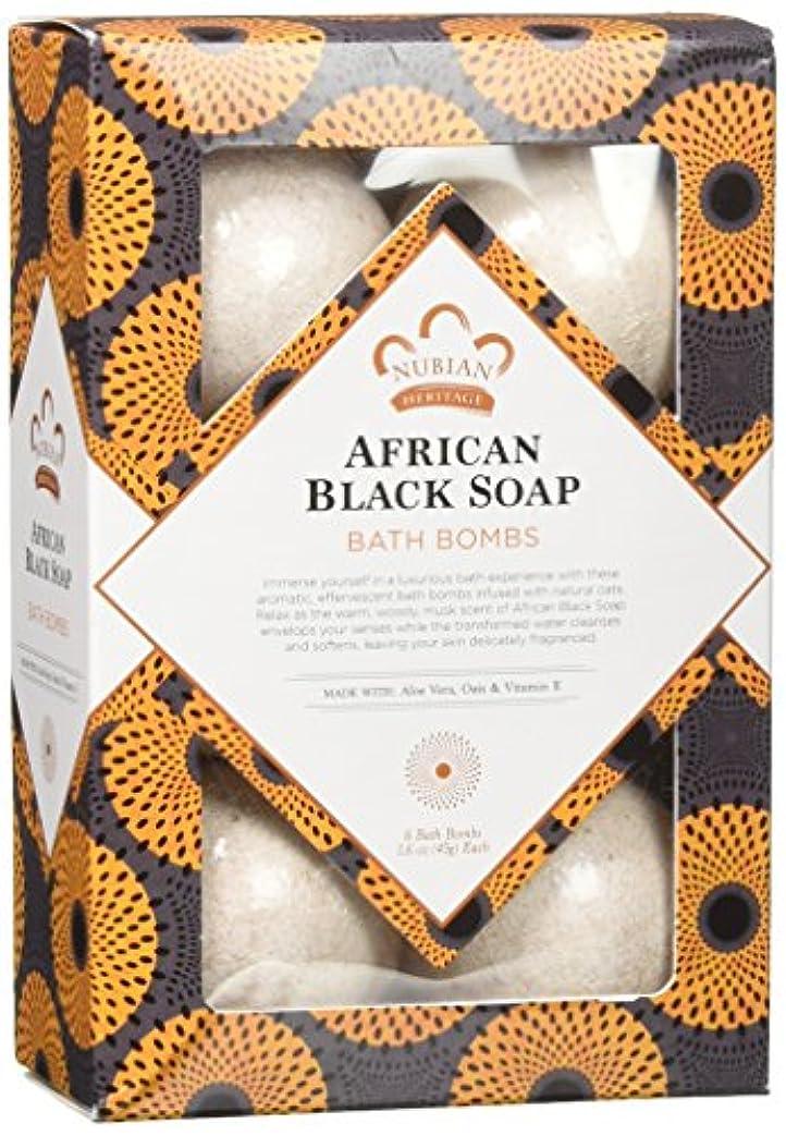 ダメージアラート船形African Black Soap Bath Bomb