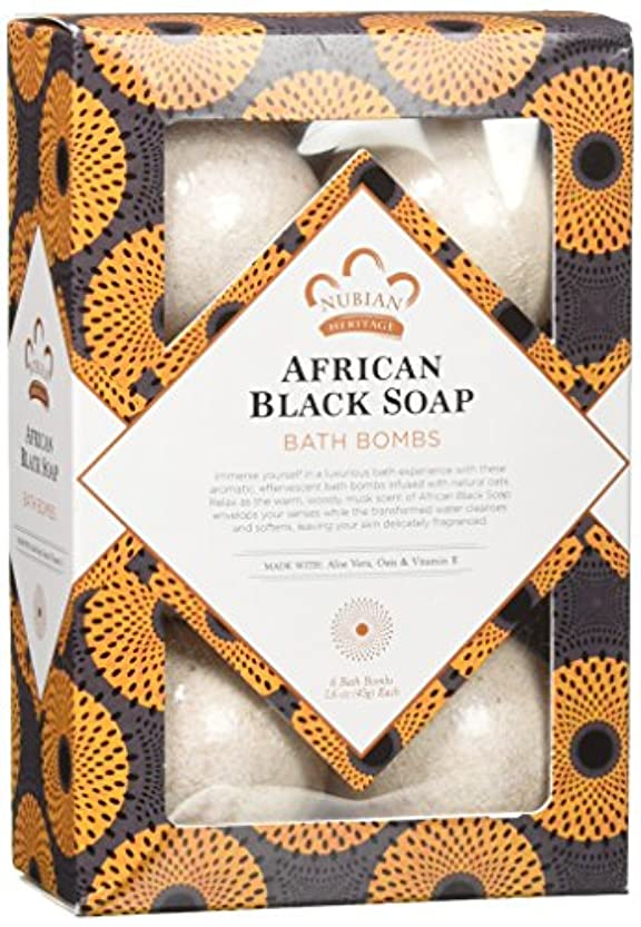ひらめき近々見通しAfrican Black Soap Bath Bomb
