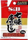 S&B 七味唐がらし袋入り 14g×10個