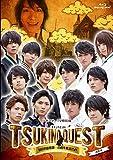 ツキステ。TV特別版「TSUKINO QUEST(ツキクエ)BL...[Blu-ray/ブルーレイ]