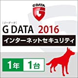 G DATA インターネットセキュリティ 2016 1年1台 [ダウンロード]