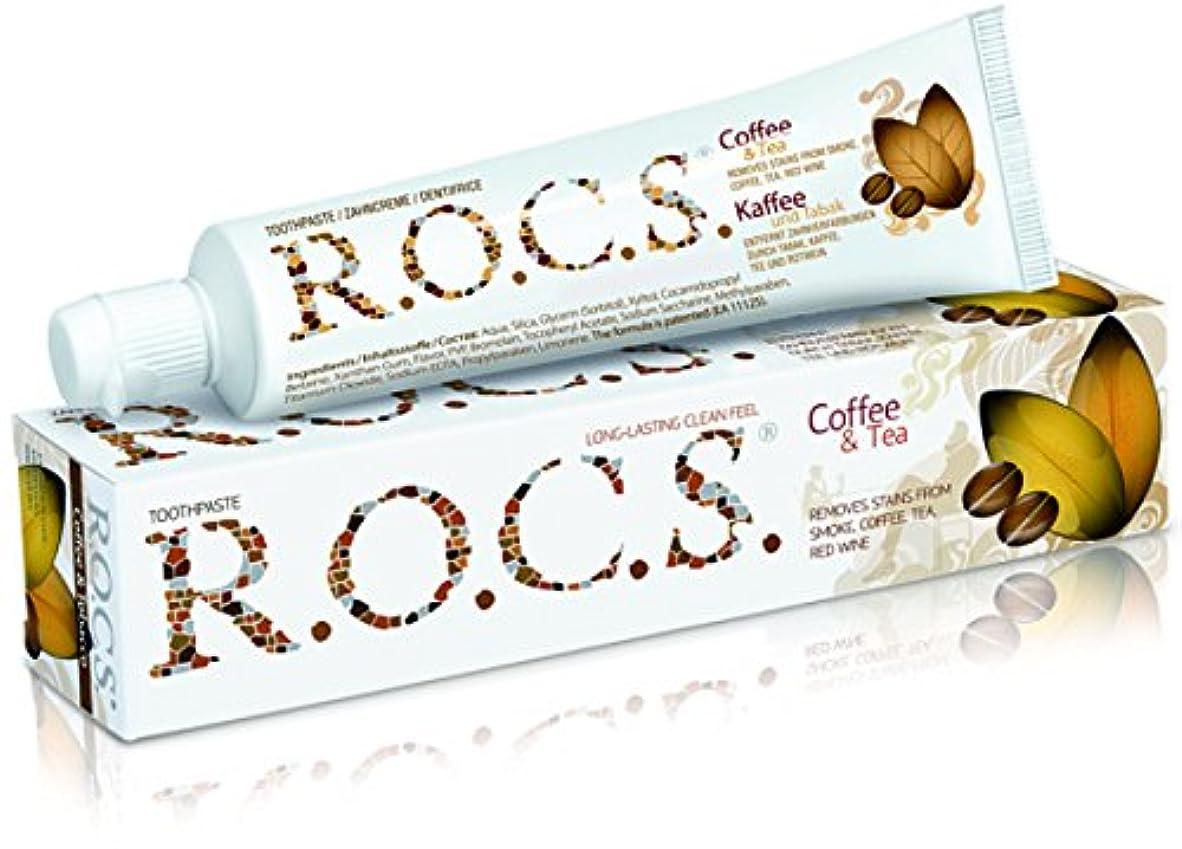 最大化する構想する利点R.O.C.S.(ロックス) スタンダード C&T(コーヒー&ティー) ハミガキ 74g