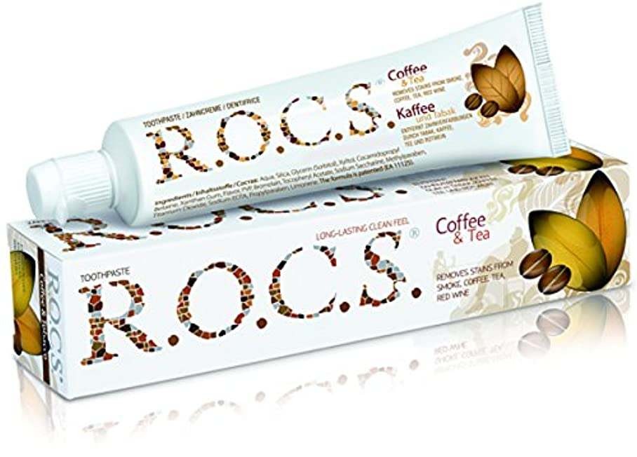 戦術以来石灰岩R.O.C.S.(ロックス) スタンダード C&T(コーヒー&ティー) ハミガキ 74g