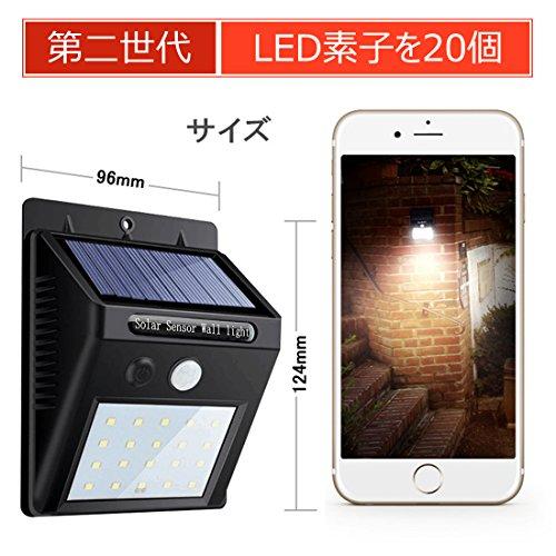 改良版センサーライト人感ソーラーライトボタン付きZEEFO20LED3つ知能モード太陽発電屋外照明2個