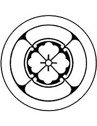 家紋シール 張り紋 黒紋付用 nkp 日向紋 3.9cm 6枚組 丸に四方木瓜