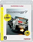 Ridge Racer 7 (PlayStation3 the Best Reprint) [Japan Import] [並行輸入品]