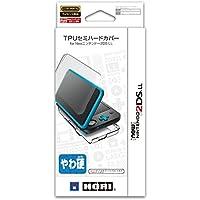 【任天堂ライセンス商品】TPUセミハードカバー for Newニンテンドー2DS LL【New2DS LL対応】