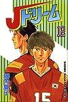 Jドリーム (12) (講談社コミックス―SHONEN MAGAZINE COMICS (2188巻))