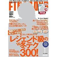 FINEBOYS (ファインボーイズ) 2013年 01月号 [雑誌]