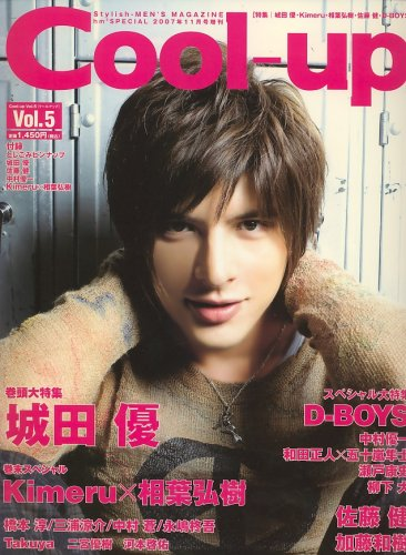 Cool-Up (クールアップ) 2007年 11月号 [雑誌]の詳細を見る