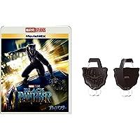 【Amazon.co.jp限定】ブラックパンサー MovieNEX アクリルカラビナキーホルダー付き