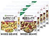 【Amazon.co.jp限定】 キユーピー サラダクラブ 豆活2種アソートセット(ミックスビーンズ(ひよこ豆、青えんどう、赤いんげん豆)5個&サラダクラブ 和豆ミックス(青大豆、白いんげん豆、きんとき豆)