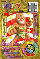 妖怪メダルバスターズ鉄鬼軍/YB1-005 ブリー隊長 ゴールド