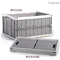 LOKEKE 折りたたみコンテナ フタ付き収納ボックス 30L (グレー)