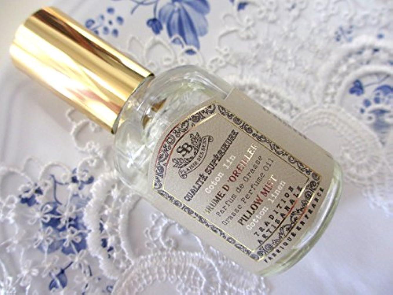 Senteur et Beaute(サンタールエボーテ) French classic(フレンチクラシックシリーズ) ピローミスト 50ml 「コットンリネン」 4994228024343