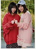 AKB48 11月のアンクレット TSUTAYA 店舗特典 生写真 渡辺麻友 指原莉乃